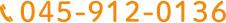 TEL:045-912-0136